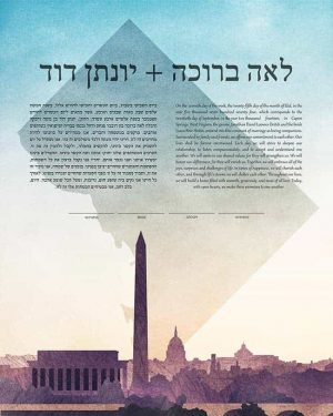 Washington, DC Ketubah
