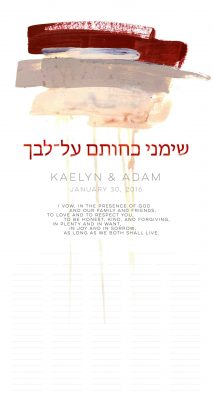 Custom Paint Swash Ketubah