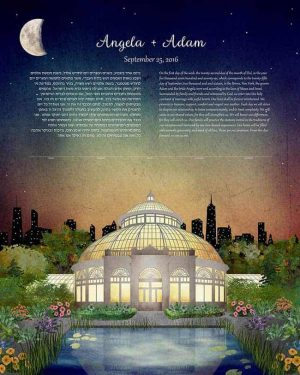 New York Botanical Garden Ketubah