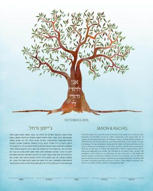 olive Tree KETUBAH contemporary art modern judaica jewish wedding tree of life