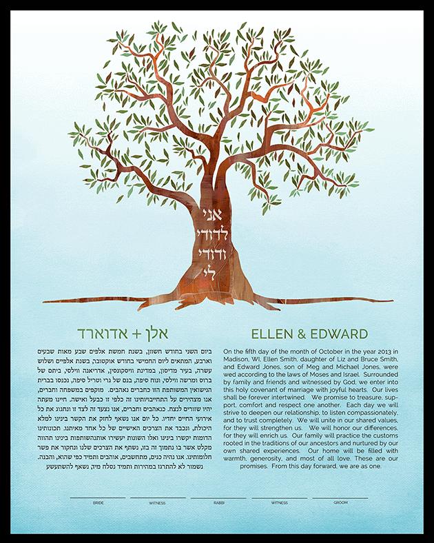 Olive Tree Ketubah_ds
