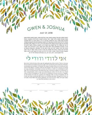 Spring Abstract Ketubah Emerald verdant garden wedding
