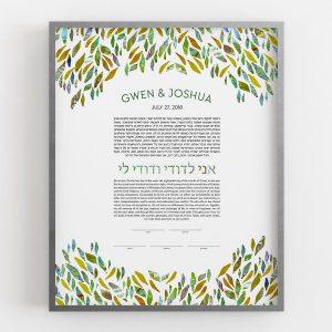 Spring Abstract Ketubah Emerald verdant garden wedding