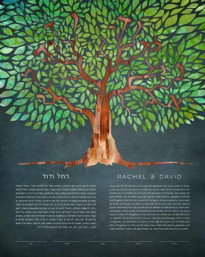 Tree of Life - I Am My Beloved's Ketubah - Dusk Ani L'Dodi Green Secret Message