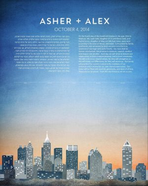 atlanta KETUBAH cityscape skyline contemporary art modern judaica jewish wedding