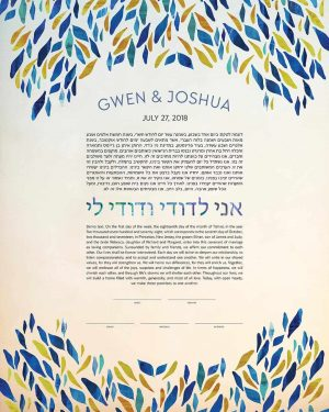 Summer Abstract Ketubah Wedding Colorful Art Blue