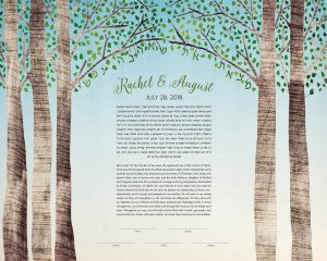 Birch tree ketubah summer illustration whimsical secret message