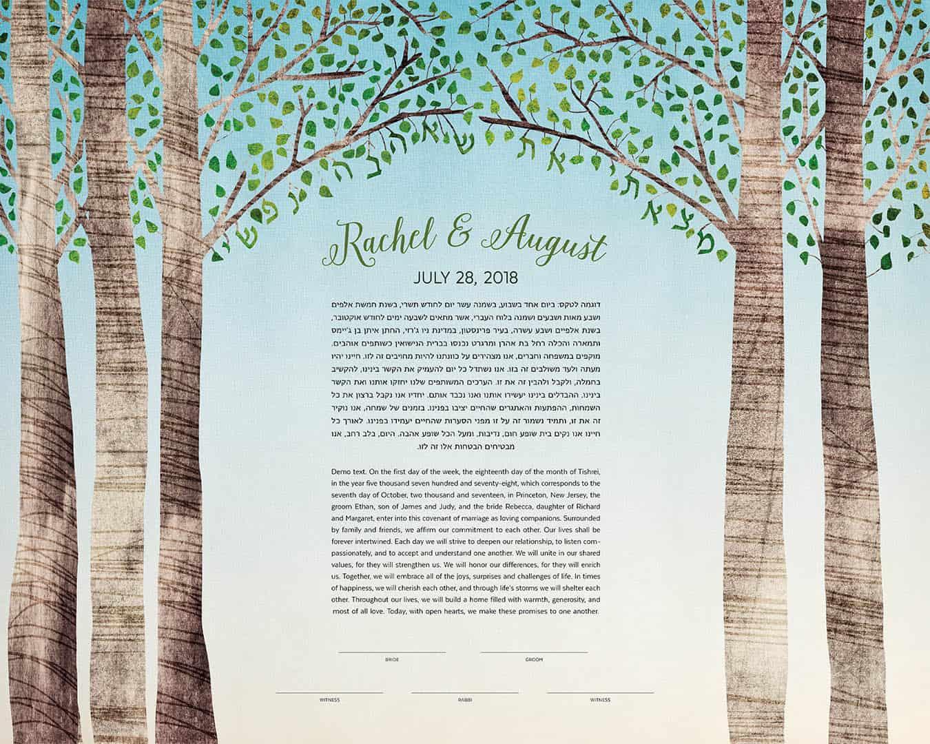 Birch tree ketubah summer illustration whimsical secret message