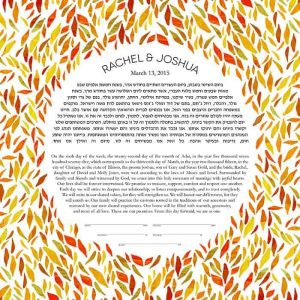 Endless Circle Autumn Ketubah