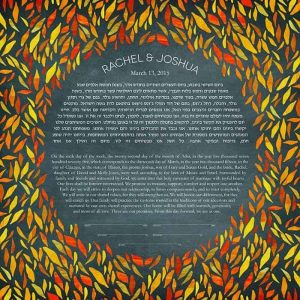 Endless Circle - Autumn Ketubah - Dusk