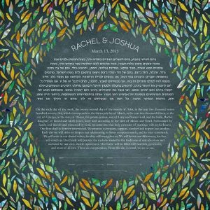 Endless Circle - Spring Ketubah - Dusk