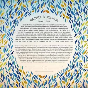 Endless Circle Summer Ketubah