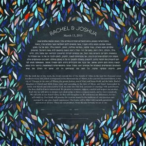 Endless Circle - Winter Ketubah - Dusk