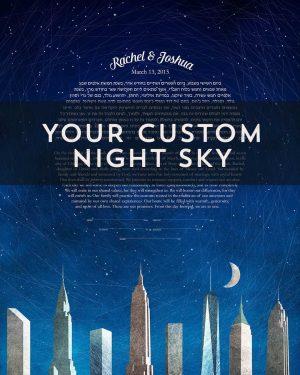 Star Map Custom Night Sky Ketubah Stars Moon