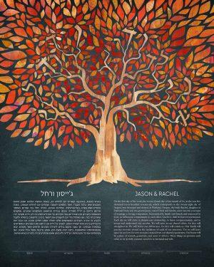 Tree of life ketubah autumn