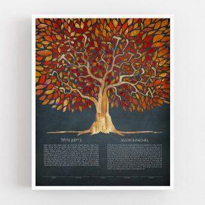 Tree of life ketubah autumn dusk