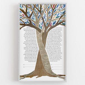 INTERTWINED TREES devotion KETUBAH jewish wedding contemporary judaica