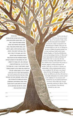 INTERTWINED TREES crush KETUBAH jewish wedding contemporary judaica