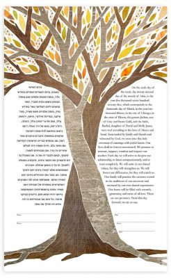 Intertwined Trees Ketubah - Crush - ds