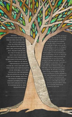 Intertwined Trees Ketubah - Delight - Dark - mock up