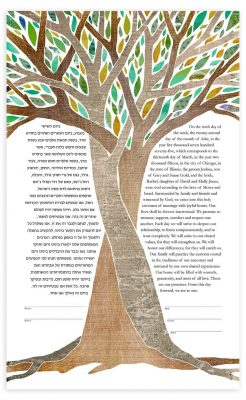 Intertwined Trees Ketubah - Delight - ds