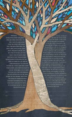 INTERTWINED TREES DELIGHT KETUBAH jewish wedding contemporary judaica