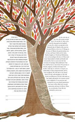 INTERTWINED TREES flame KETUBAH jewish wedding contemporary judaica