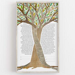 INTERTWINED TREES DELIGHT KETUBAH jewish wedding contemporary judaica