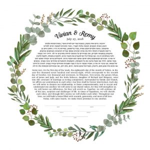Good Earth Circle Botanical Ketubah Wreath Nature Illustration