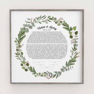Good Earth Circle Botanical Ketubah Wreath Nature Illustration
