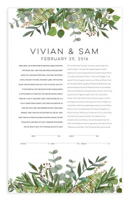 Good Earth Botanical Ketubah