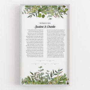 Good Earth Botanical Ketubah