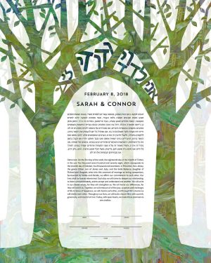 The forest chuppah ketubah modern judaica contemporary art jewish wedding ani l'dodi