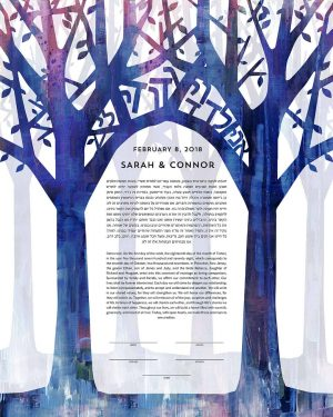 The forest chuppah ketubah modern judaica contemporary art jewish wedding ani l'dodi blue