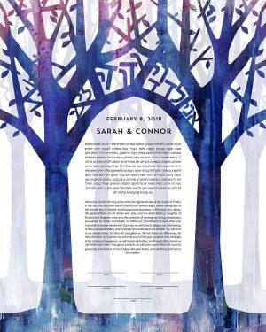 The forest chuppah ketubah modern judaica contemporary art jewish wedding ani l'dodi blue
