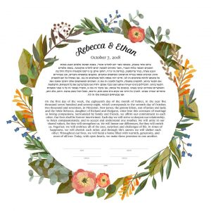 Floral Wreath Botanical Ketubah Good Earth Illustration Wedding jewish