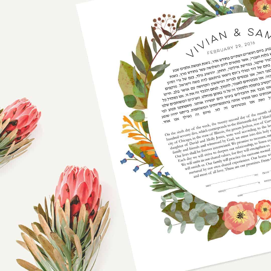 Floral Wreath Botanical Ketubah Good Earth Illustration Wedding jewish