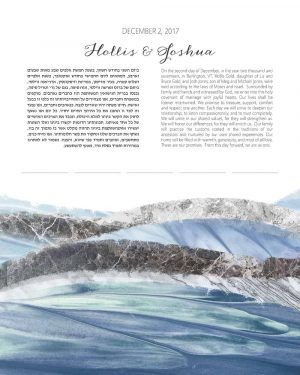 Marble waves Ketubah - azure contemporary art modern judaica jewish wedding