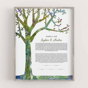 Tree of Life in Spring Ketubah Emerald Custom Color Contemporary