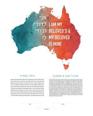 Australia Typographic Ketubah
