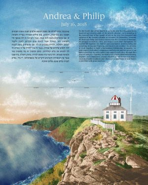 Cape Spear Lighthouse, Newfoundland Canada Ketubah