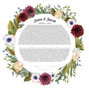 Dahlias and Anemones Ketubah