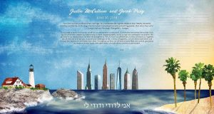 Maine, New York City, Florida Custom Ketubah