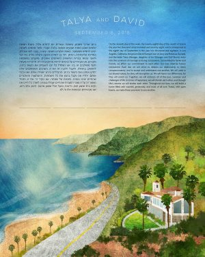 Pacific Coast Highway, Malibu Ketubah