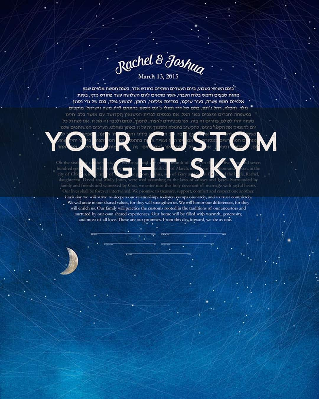 Sky Star Map.Star Map Custom Night Sky Ketubah Ink With Intent