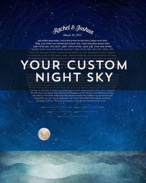 Star Map Custom Night Sky Ketubah Stars Moon