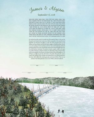 Tappan Zee Bridge New Jersey Ketubah