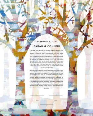 The forest chuppah ketubah modern judaica contemporary art jewish wedding ani l'dodi winter