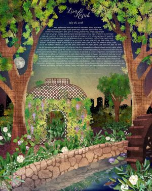 The Watermill, NY Ketubah