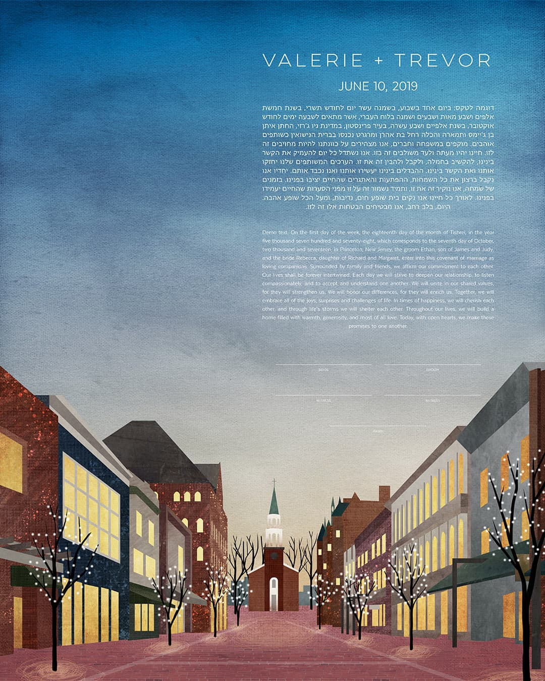 burlington vermont KETUBAH cityscape skyline contemporary art modern judaica jewish wedding